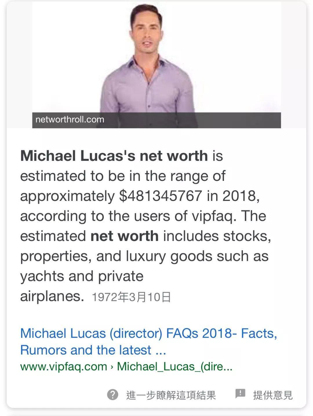 名媛之首Michael Lucas登上富豪榜,资产高过卡戴珊和碧昂丝...