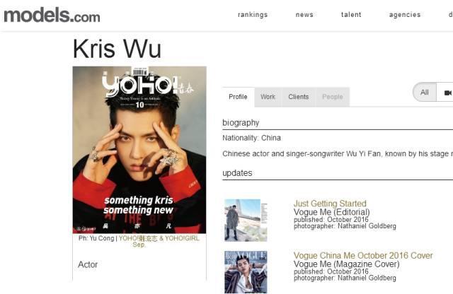 你如何看待吴亦凡成为了Louis Vuitton全球代言人?