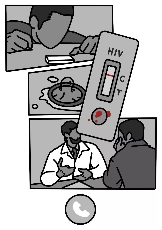 你试过走近一个HIV感染者吗?