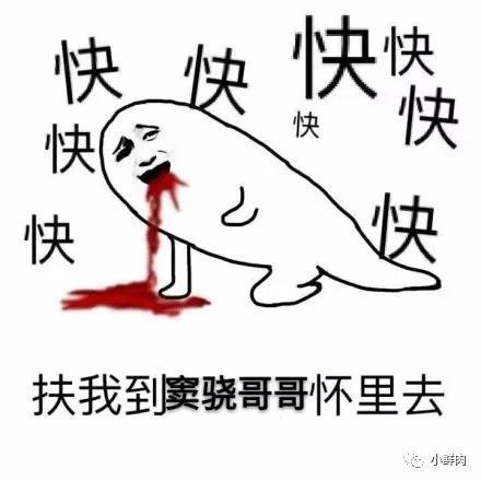 窦骁淋浴戏照曝光,宽肩窄腰大胸肌太抢镜?!