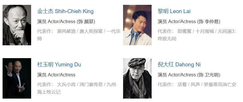 黄景瑜许凯李现集体压阵,他被指碰瓷大半娱乐圈?
