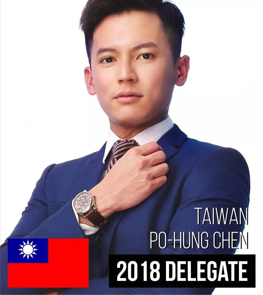 颜值最高没得奖,台湾斩获第四名,世界级先生评选被吐槽野鸡!