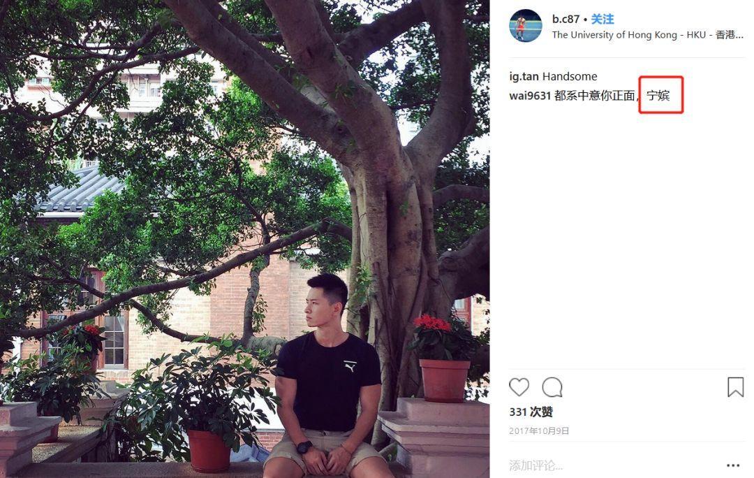 超模刘雯师弟花式秀肉够躁动,一句留言泄露了不得的秘密!