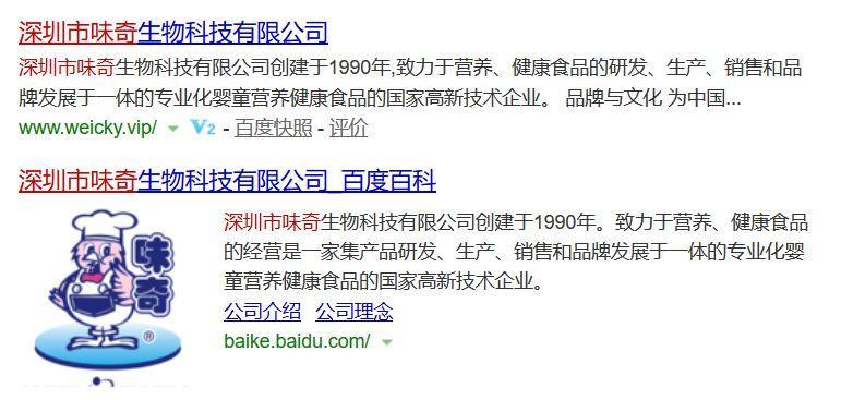 """严宽、冯绍峰、何晟铭、许凯……开扒集邮最多娱圈男神的翻版""""刘姥姥""""!"""
