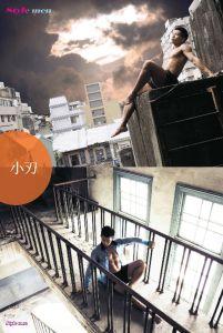 【写真】《style men》 第20期 台湾 猴团仔写真