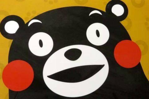 在网易云看到一张歌单,叫做《北京不欢迎你》,点进去笑死哈哈哈哈哈哈哈哈哈哈哈哈!!