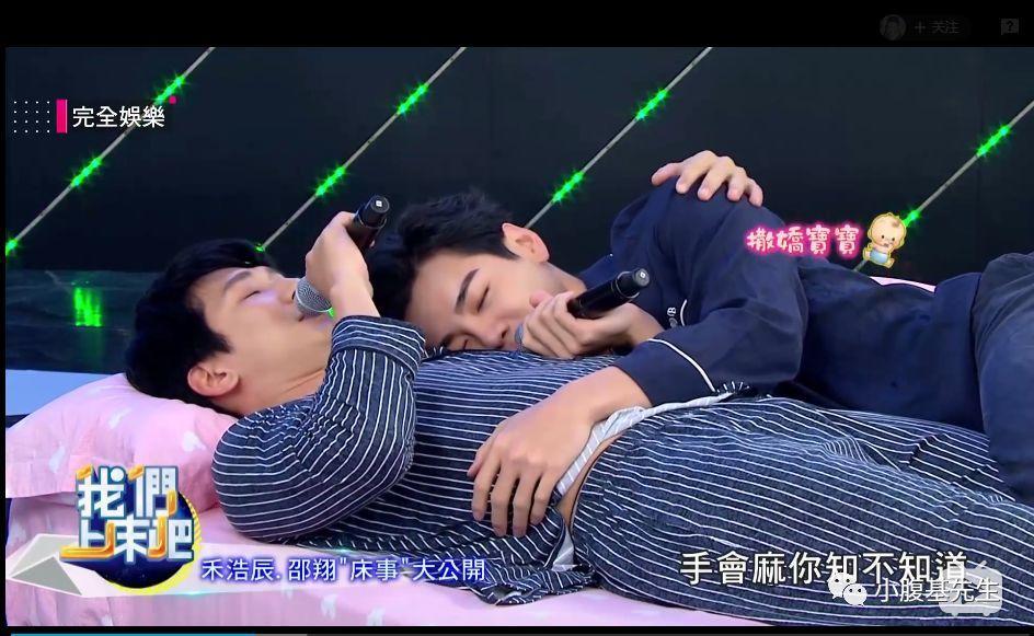 男艺人自爆喜欢被人压着睡,肌肉小可爱原来也有特殊癖好?【微博:禾浩辰】
