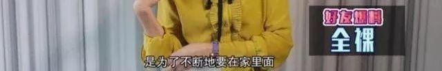 杨祐宁撑爆紧身运动衣,画面劲爆得没sei了!