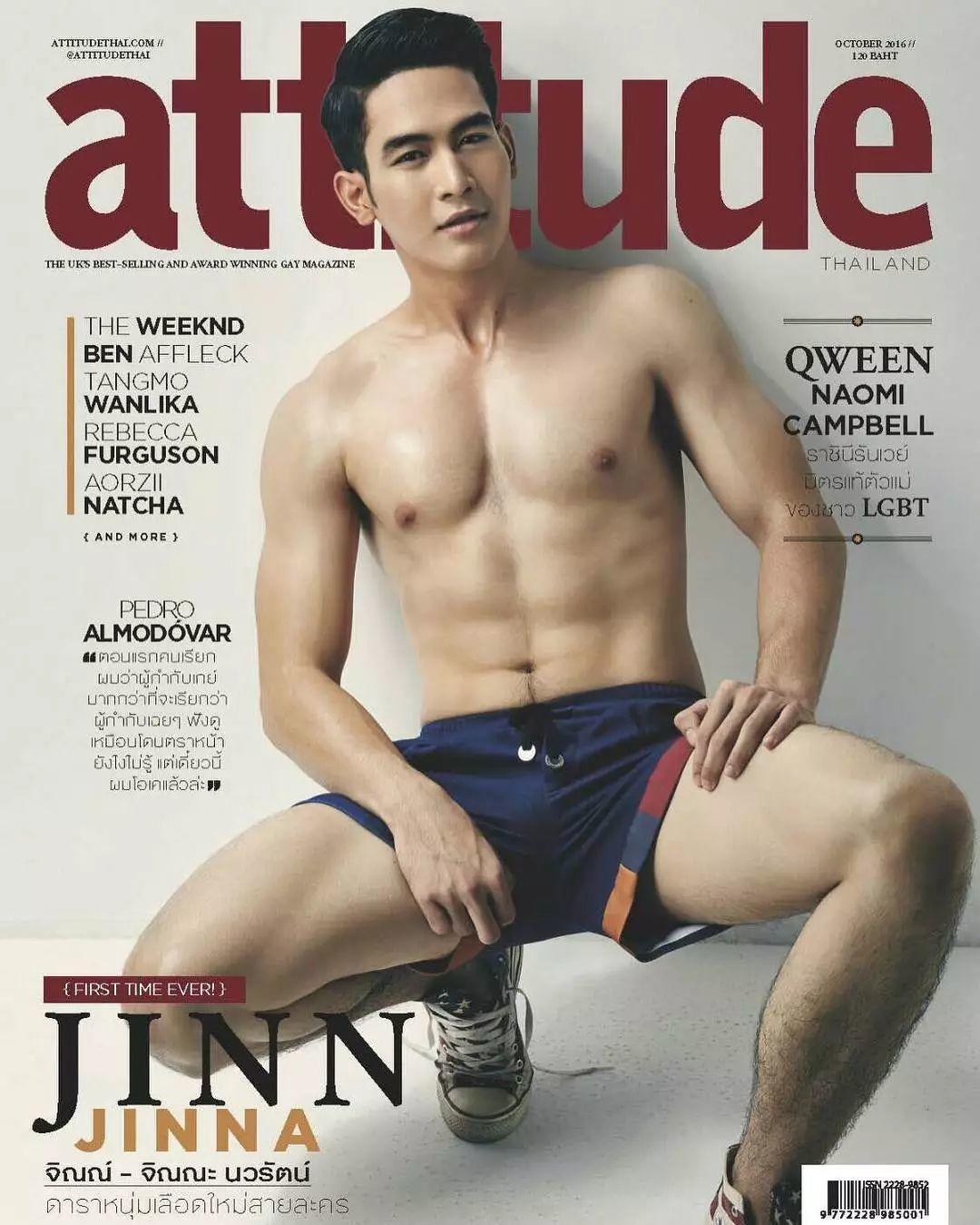 兵哥哥脱掉衣服就去拍同志杂志的封面去了