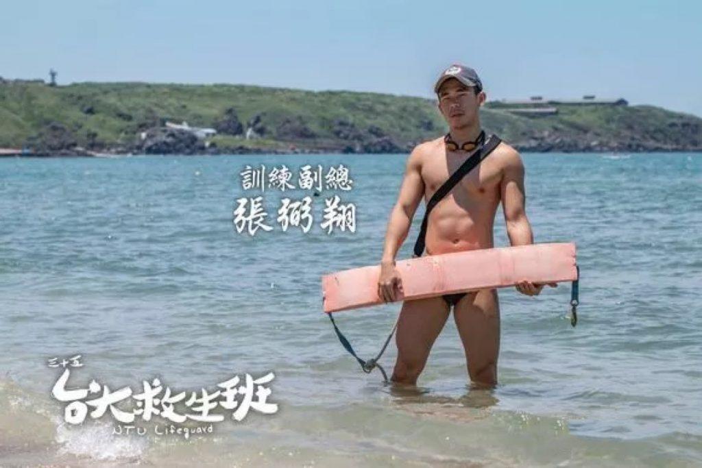 这名台大肌肉救生员成了内裤模特拍了床上写真
