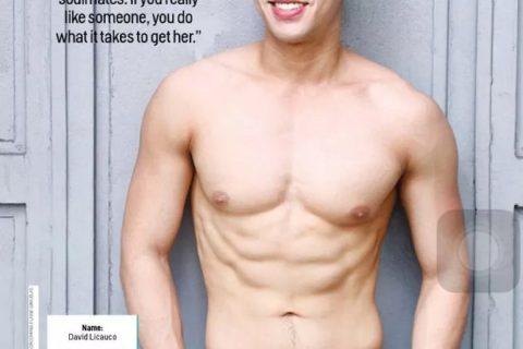 年度最让Gay心动的广告:男主拍起床私密视频