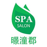深圳会所 - 暻潼郡男士SPA会馆